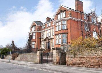 Thumbnail Commercial property for sale in Gordon House And Elm House, Cranmer Street, Cranmer Street, Nottingham