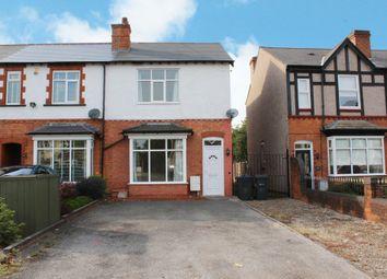 Thumbnail 2 bed semi-detached house to rent in Baldwins Lane, Birmingham