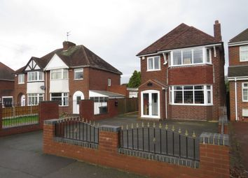 Thumbnail 3 bed detached house for sale in Coronation Road, Pelsall, Walsall