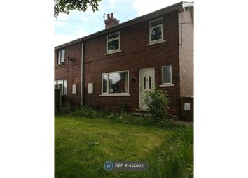 Thumbnail 3 bed semi-detached house to rent in Ash Street, Crofton, Wakefield
