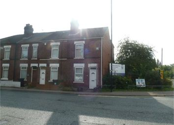 Thumbnail 2 bed end terrace house for sale in Rowms Lane, Swinton, Mexborough, South Yorkshire