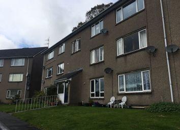 Thumbnail Flat to rent in Castlegarth, Sedbergh