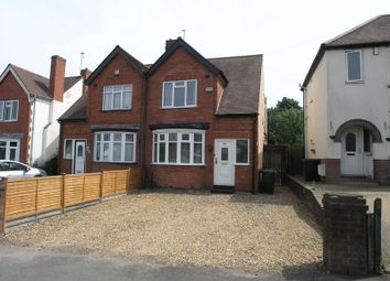 Thumbnail 2 bed semi-detached house for sale in Hayes Lane, Stourbridge