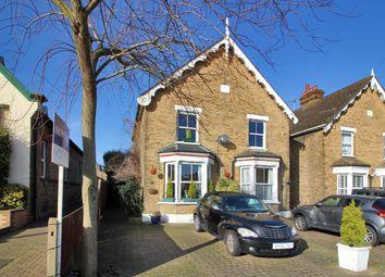 3 bed semi-detached house for sale in Birkbeck Road, Sidcup, Kent DA14