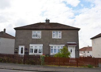 Thumbnail 2 bed semi-detached house for sale in School Street, Chapelhall, Airdrie