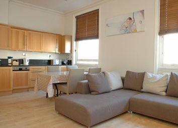 Thumbnail 1 bed flat to rent in Elvaston Place, South Kensington, London
