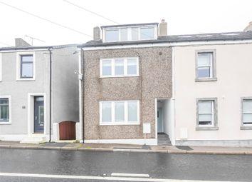 Thumbnail 4 bedroom end terrace house for sale in 8 Rowrah Road, Rowrah, Frizington, Cumbria