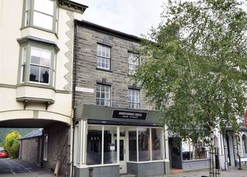 Thumbnail 7 bed property for sale in Wynnstay House, 7, Penrallt Street, Machynlleth, Powys