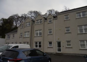 Thumbnail 2 bedroom flat to rent in 10 Ness Court, Inverness