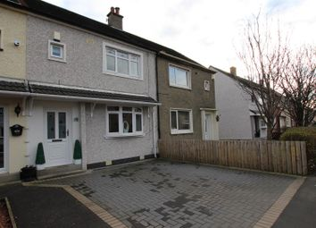 Thumbnail 2 bedroom terraced house for sale in Newlands Road, Uddingston, Glasgow