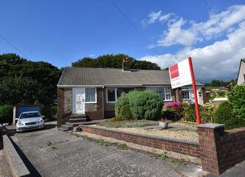 Thumbnail 3 bed bungalow for sale in Oakwood Avenue, Sunnybower, Blackburn, Lancashire