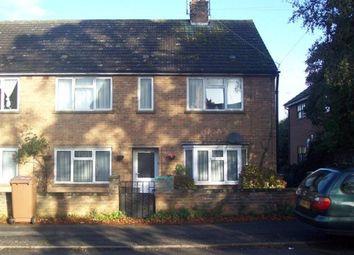Thumbnail 2 bedroom flat to rent in Wellingborough Road, Finedon, Northamptonshire