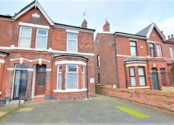 Thumbnail 1 bed flat to rent in Oak Street, Southport