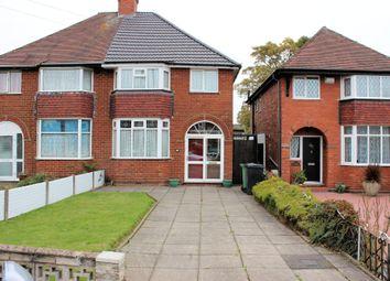 Thumbnail 3 bed semi-detached house for sale in Kent Road, Halesowen