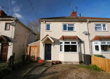 Thumbnail 2 bed semi-detached house to rent in Station Road, Wickwar, Wotton-Under-Edge, South Gloucestershire