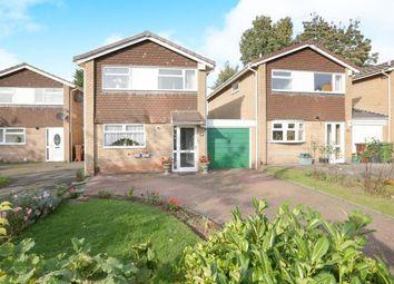 Thumbnail 3 bedroom link-detached house for sale in Oak Street, Merridale, Wolverhampton, West Midlands