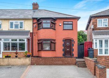Thumbnail 5 bedroom terraced house for sale in Wardend Park Road, Alum Rock, Birmingham, West Midlands