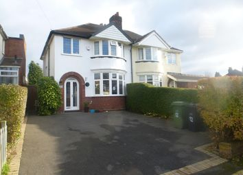 Thumbnail 3 bedroom semi-detached house to rent in Tansley Hill Avenue, Dudley