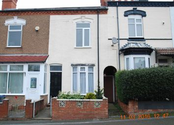 Thumbnail 3 bed end terrace house to rent in Hermitage Rd, Erdington