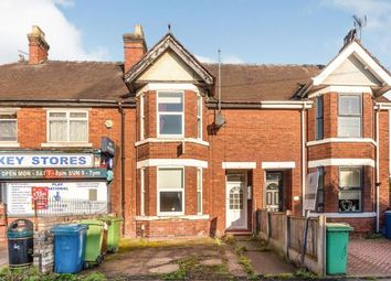 Thumbnail 5 bed terraced house for sale in Doxey, Doxey, Stafford, Staffordshire