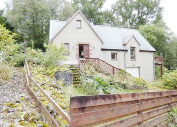 Thumbnail 1 bed detached house for sale in 8, West Drive, Kinvara, Ardbrecknish, Dalmally PA331Bl