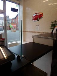 Commercial property for sale in Rawlinson Street, Barrow-In-Furness LA14
