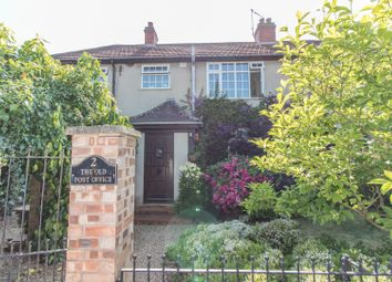 3 bed detached house for sale in Charter Road, Rugby CV22