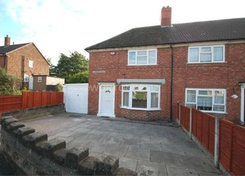 Thumbnail 3 bed end terrace house to rent in Addison Road, Wednesbury, West Midlands