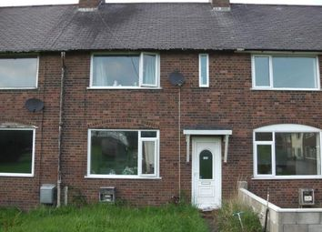 Thumbnail 2 bed terraced house to rent in Pinewood Square, St. Athan, Barry