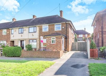 Thumbnail 2 bed terraced house for sale in Fernbank Drive, Leeds