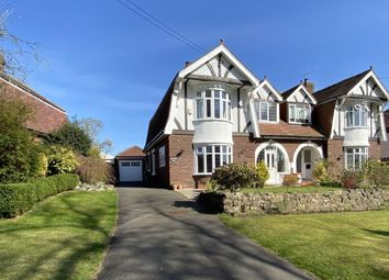 Thumbnail 3 bed semi-detached house for sale in Sunniside Lane, Cleadon, Sunderland