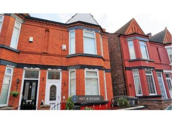 Thumbnail 3 bed semi-detached house to rent in St. Georges Avenue, Birkenhead