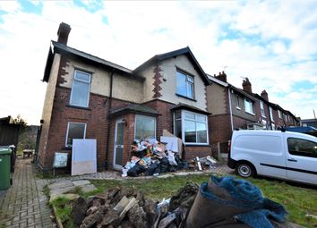 Thumbnail 3 bed detached house for sale in Codnor Gate, Ripley