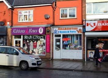 Thumbnail Retail premises to let in 249B Ashby High Street, Scunthorpe