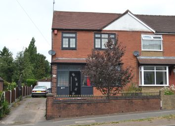 Thumbnail 4 bed semi-detached house for sale in Lower Milehouse Lane, Newcastle-Under-Lyme