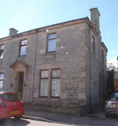 Thumbnail 2 bed flat for sale in James Street, Lossiemouth