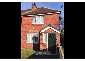Thumbnail 3 bedroom end terrace house to rent in Willow Park, Pontefract