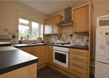 Thumbnail 2 bedroom end terrace house for sale in Mountbatten Close, Yate, Bristol