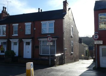 Thumbnail Office for sale in Southgate, Pontefract