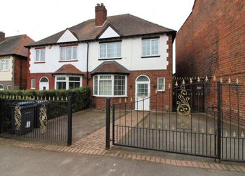 Thumbnail 3 bed terraced house to rent in Jiggins Lane, West Midlands