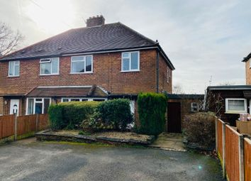 Thumbnail 3 bed semi-detached house for sale in Wheatcroft Close, Wirksworth, Matlock