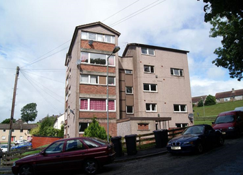 Thumbnail 2 bed flat to rent in Teviotdale Court, Hawick TD9,