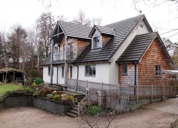 Thumbnail 5 bedroom detached house for sale in Daviot, Inverness