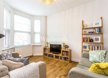 Thumbnail 2 bed end terrace house for sale in Alexandra Road, South Tottenham, London