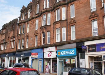 Thumbnail 2 bed flat to rent in Sinclair Street, Helensburgh