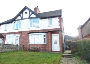 Thumbnail 3 bed semi-detached house for sale in Belper Road, Ashbourne Derbyshire