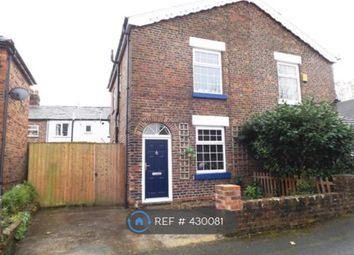 Thumbnail 2 bed semi-detached house to rent in Charles Street, Hazel Grove, Stockport