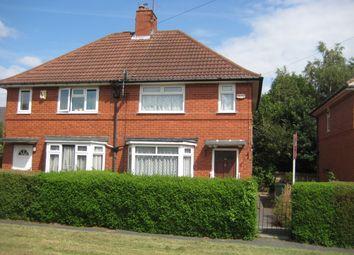 Thumbnail 2 bed semi-detached house to rent in Broadlea Terrace, Kirkstall, Leeds
