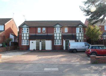 Thumbnail 1 bedroom flat for sale in Dubarry Avenue, Kingswinford