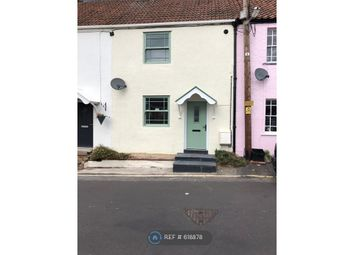 Thumbnail 2 bedroom terraced house to rent in Redcliffe Street, Cheddar